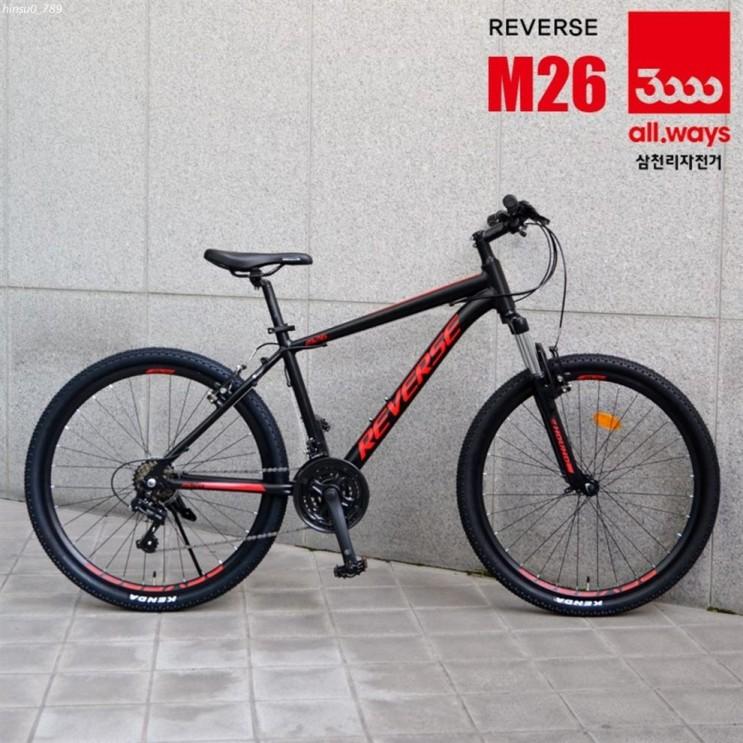 03월 04일 특가제품 삼천리자전거 무료완전조립 삼천리 알루미늄 MTB 자전거 리버스 M26! 언박싱이랍니다