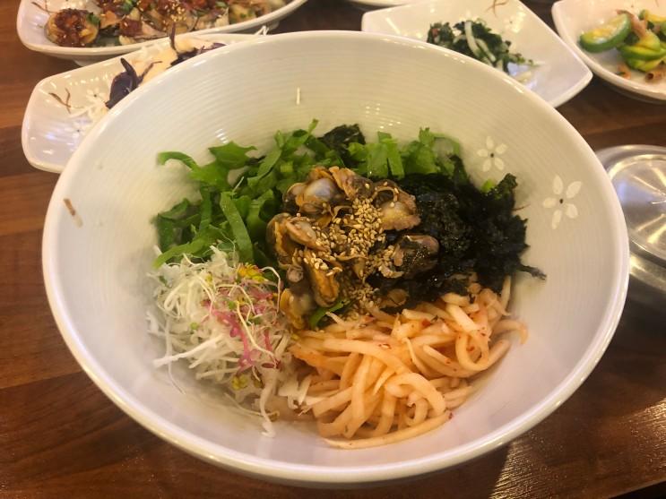 인천 선학역 맛집 벌교꼬막 ! 든든한 한끼.