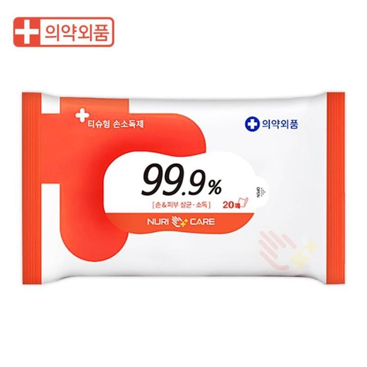 [할인추천] 소확행몰 손소독 누리케어 소독용 휴대용 물티슈 20매x10팩 12,500 원~* 50% 할인♪♩