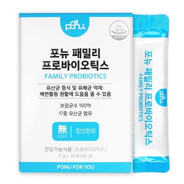 [대박할인] 포뉴 패밀리 프로바이오틱스 무첨가 유산균 30포 냉장배송 44,100 원♥ 26% 할인♩