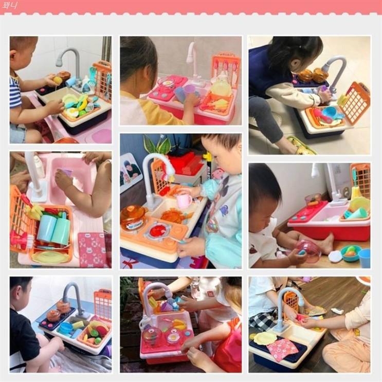 [특가상품] 주방놀이 자동 물나오는 설거지 조리대 장난감 21,400 원♡ ♪