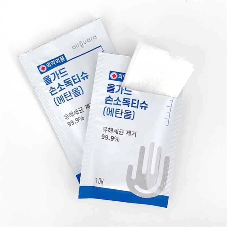 [할인정보] 올가드 휴대용 손소독 티슈 100매입 의약외품 개별포장 15,000 원♩♪ ♩