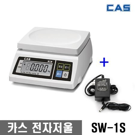 [할인상품] 카스 CAS 전자 저울 주방 업소용 SW-1S 2KG 5KG 10KG 20KG 30KG 계량 101,200 원☆ ☆