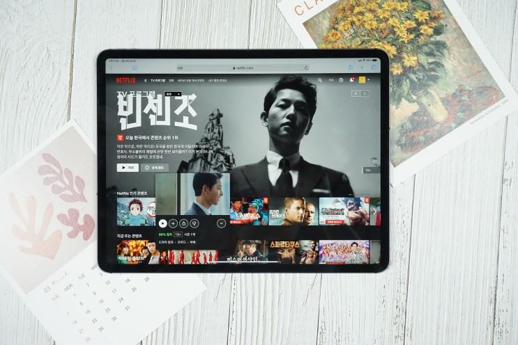 넷플릭스 프로필 잠금 사용법과 활용방법 (자녀보호 기능까지)!