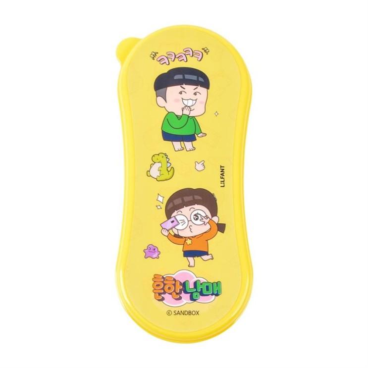 [할인정보] 릴팡 흔한남매 와이드 수저 케이스 3,800 원~ ✌︎