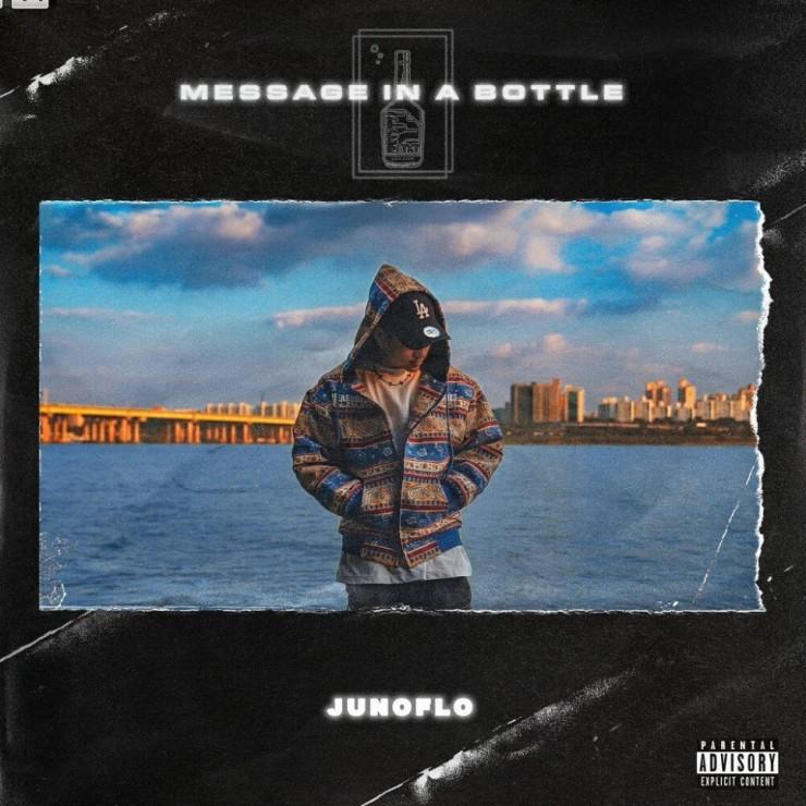 Junoflo - Message In A Bottle [노래가사, 듣기, MV]