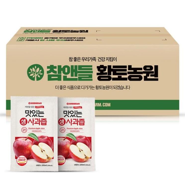 [대박할인] 참앤들황토농원 맛있는 생 사과즙 12,900 원♡ ♪♩