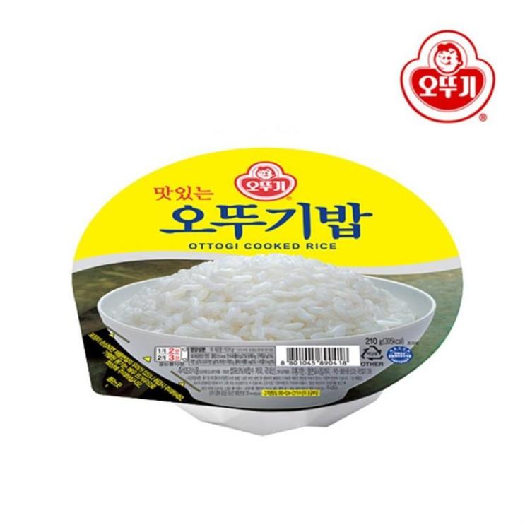 [할인상품] 오뚜기 맛있는 오뚜기밥 21,950 원❤ ~*