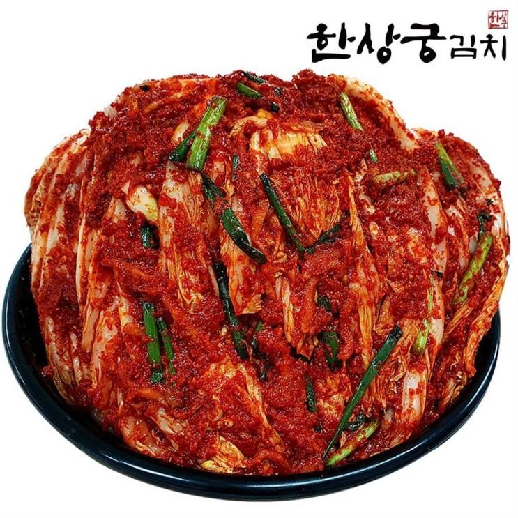 [특가제품] 한상궁김치 매운포기김치 3kg 매운김치 실비김치 39,900 원! ♩♪