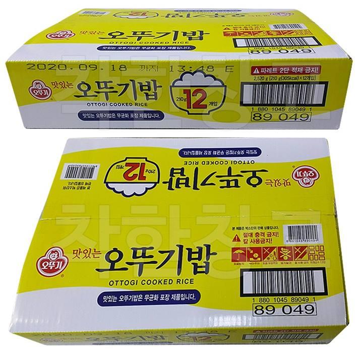 [할인상품] 오뚜기 맛있는오뚜기밥 햇반 210gx12개 11,590 원☆ 31% 할인✌︎