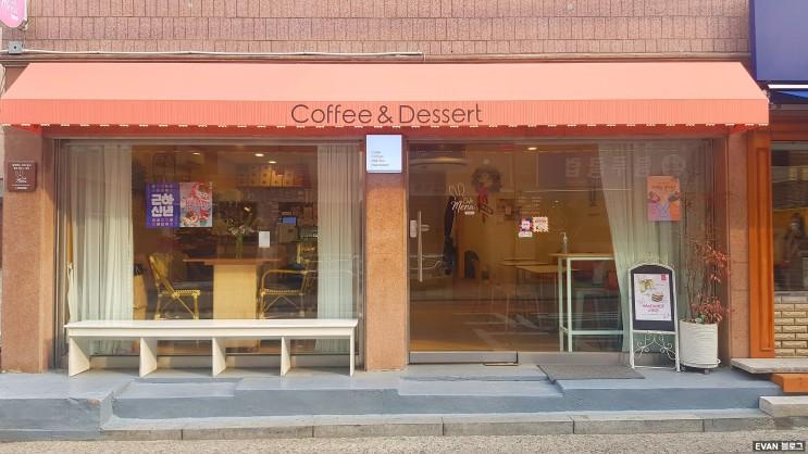 여심 자극하는 카페메나 약수역 근처 신당동 마카롱