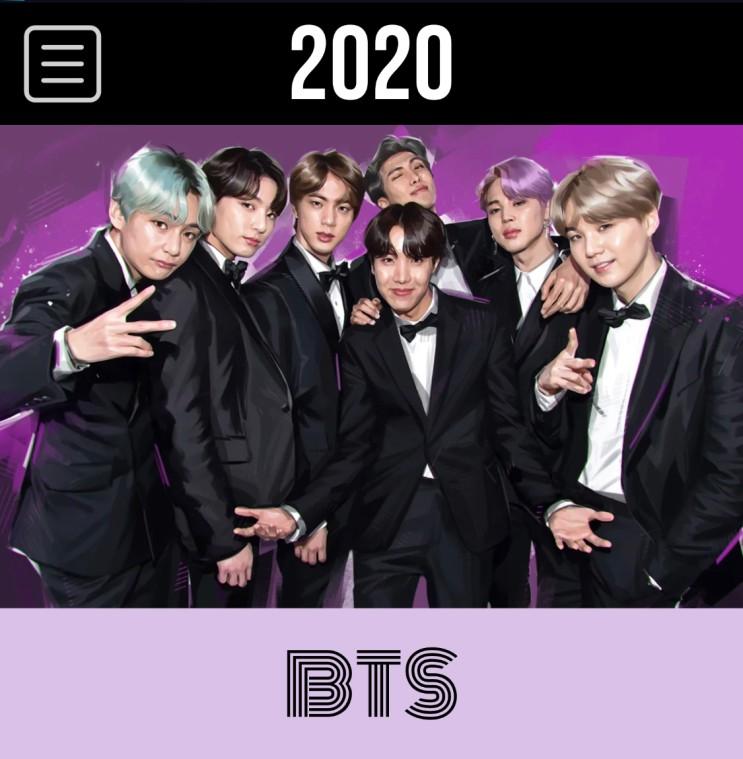 빌보드 선정 2020년 가장 위대한 팝스타 순위 1위한 방탄소년단