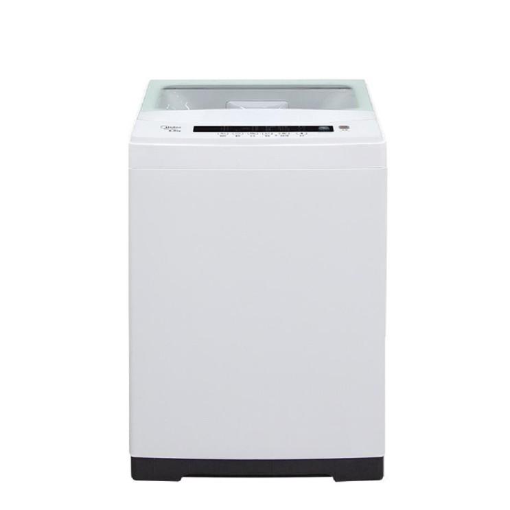 Shopping 기회제품 미디어 전기 세탁기 MW-60P1 6kg  할인 안내이랍니당~