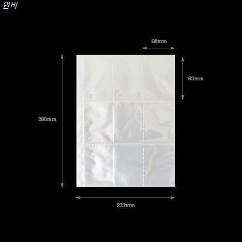 [할인추천] 모음 바인더 무료증정이벤트 포토카드 & 유희왕 카드 속지 포켓몬 카드 터닝메카드 야구카드 보관 포카 바인더 컬렉터 엽서 씰스티커 인스 보관 포켓 리필속지 2,500 원♬ 7% 할인✌︎