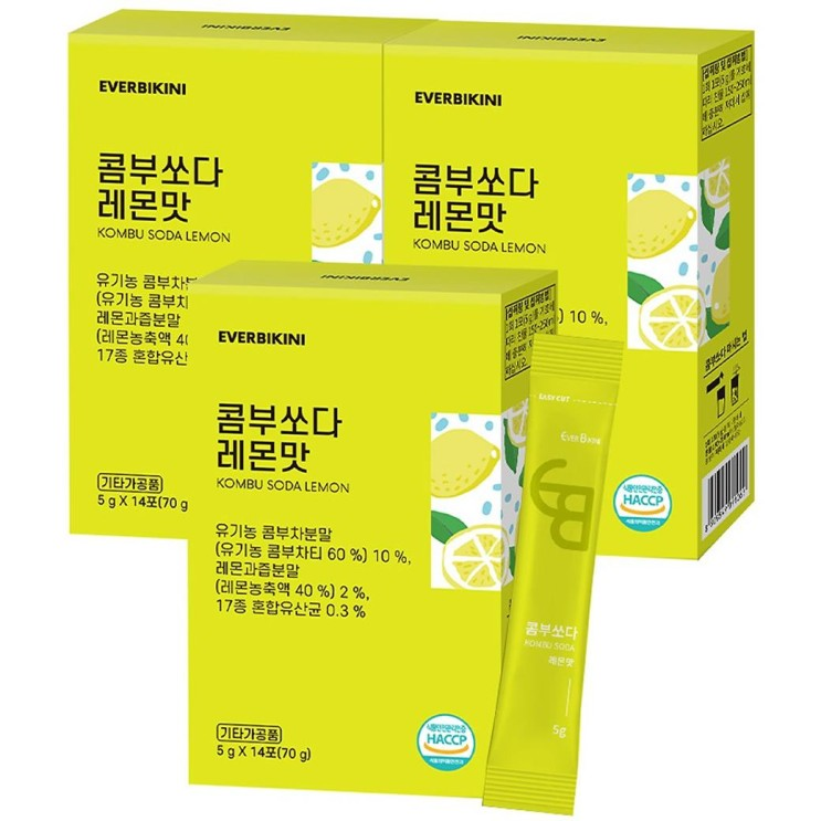 [할인추천] 에버비키니 콤부쏘다 차분말 레몬맛 15,900 원~* 47% 할인♬