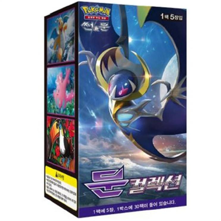 [할인추천] 포켓몬카드 확장팩 1탄 문컬렉션 카드게임 20,000 원☆ !