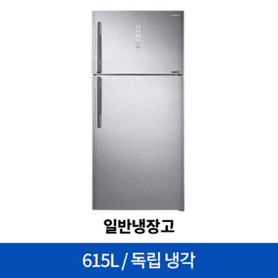 베스트셀러상품 삼성전자 일반냉장고 RT62K7045SL 대한 고찰