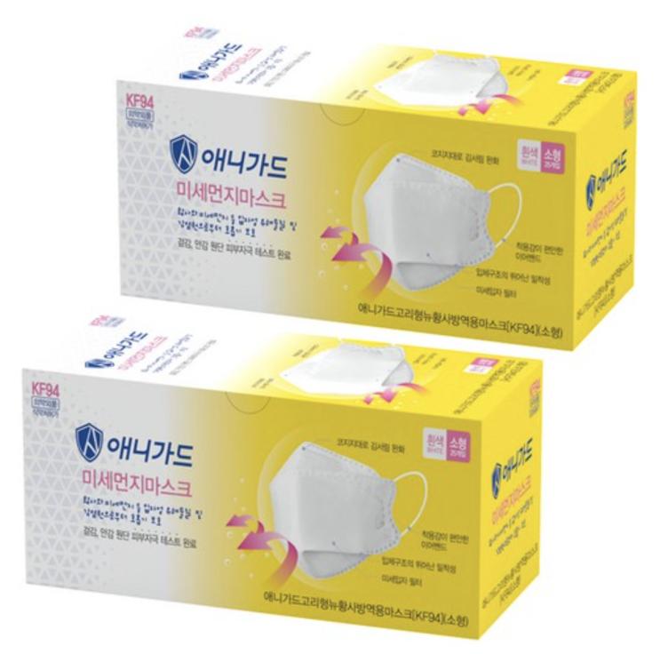 애니가드 KF94 소형 마스크 할인중! 25개 x 2(50개)