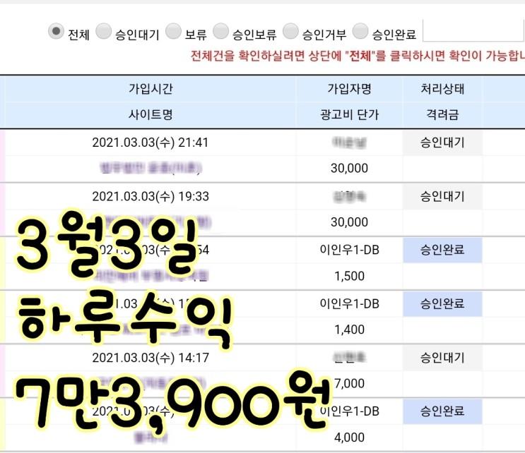 드림투유 엘리 ♡글쓰기로만 하루7만3,900원 벌기!