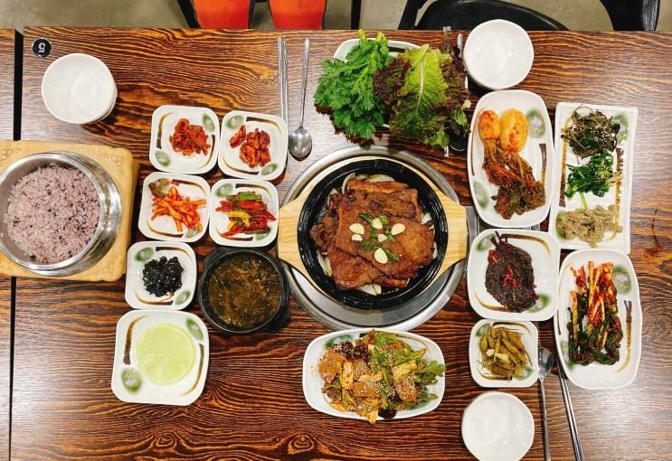 """다양한 정식메뉴가 있는 계룡산맛집 """"금송가든카페"""""""