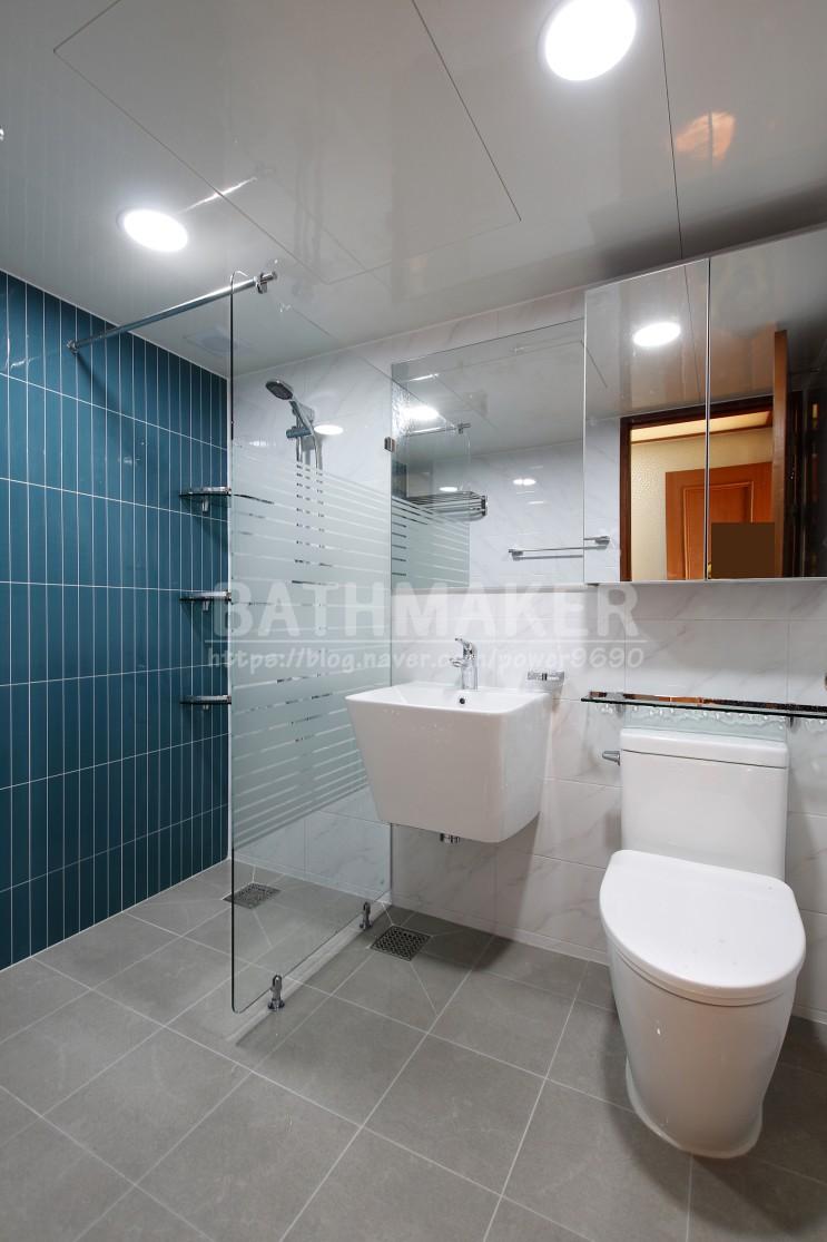 부영그린타운3차 안방화장실 포인트타일욕실인테리어. 욕실견적. 쨍한타일