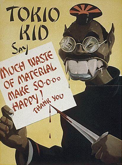 2차 세계대전 중 반일 포스터 모음