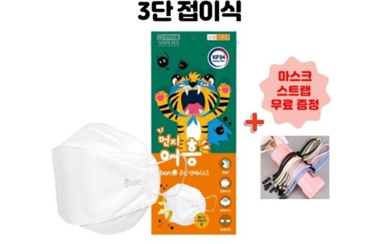 먼지어흥소형 top 10 리스트 대박공개