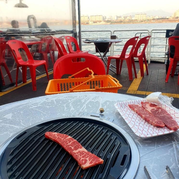 아리수만찬, 한강 야외 선상바베큐 소고기(이용방법,대기)
