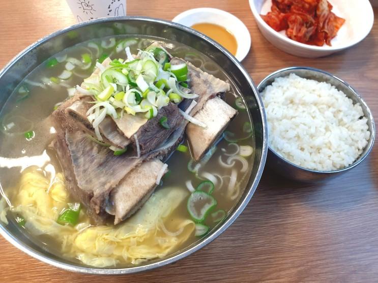 [부산 기장/정관 맛집]고기가 푸짐한 다왕갈비탕·갈비찜