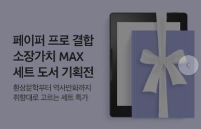 리디북스 미국 상장 찌라시가......