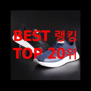 확인필수 오니츠카타이거 가성비 best 써보세요.