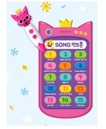 4세전 말문트기_핑크퐁상어가족펜