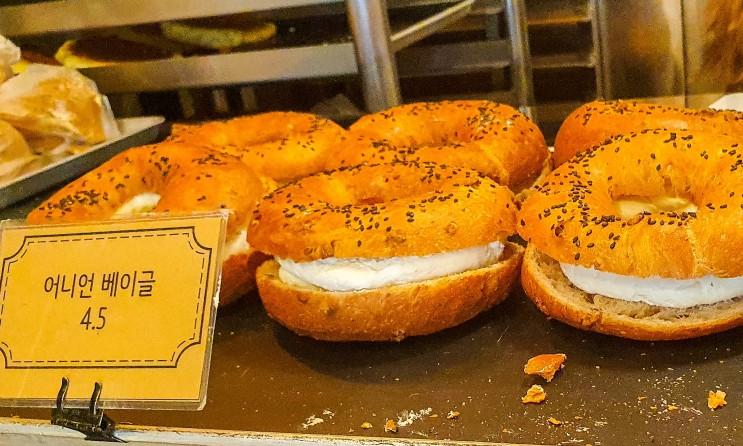 이혜성 아나운서 인생 마늘빵 연남동 빵집 만동 제과(빵 나오는 시간 공지)