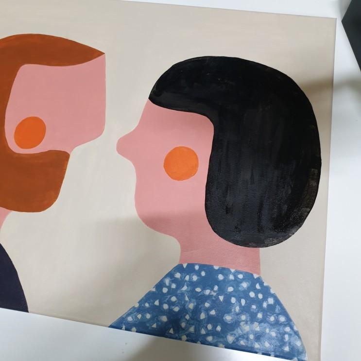 명화 색칠하기로 얻은 커플 그림 선물과 감동