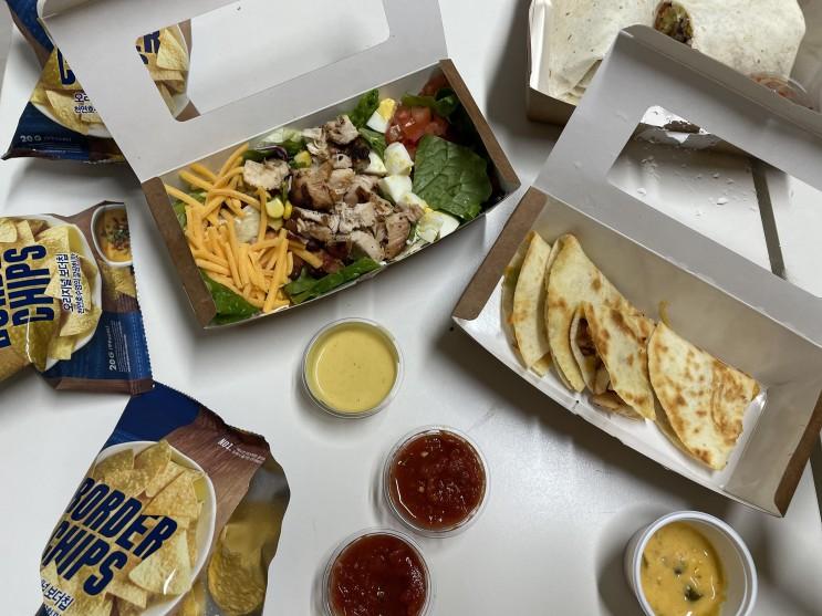 신도림 디큐브 맛집 온더보더 : 현대식품관 바로투홈 배달로 집에서 먹기