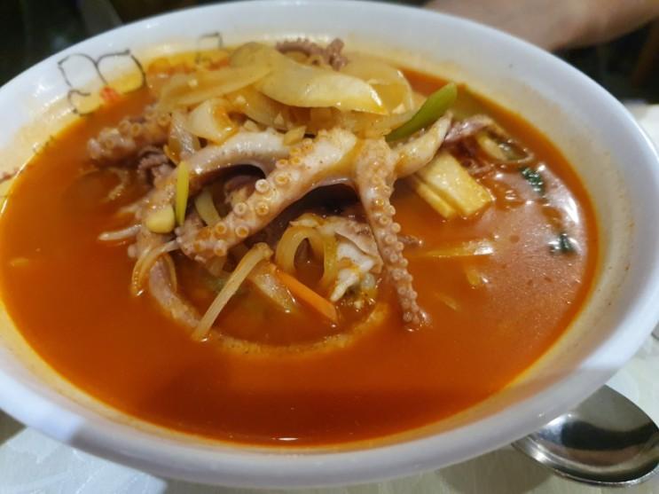 [교대 중국집]해물 짬뽕 탕수육 맛집 리밍