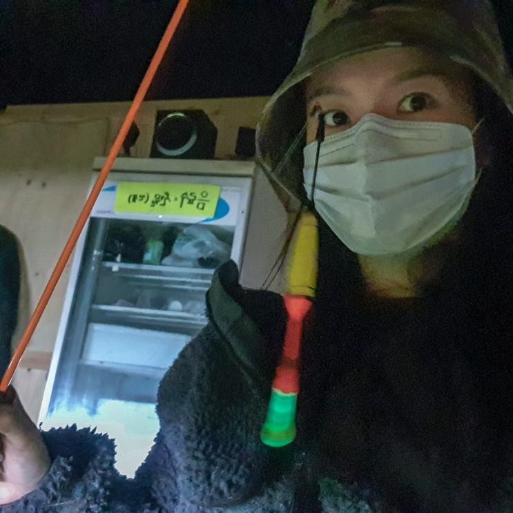 강태공 도전! 서울 낚시 카페 해신 바다 낚시터(할인&가격&위치)