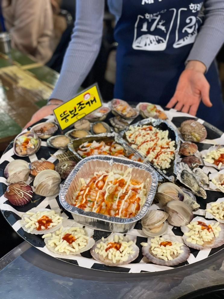 제주 시청 맛집 뚱보조개 재방문하고 싶은 곳!