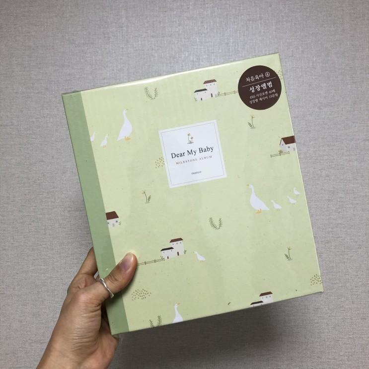"""아기성장앨범, 신생아성장앨범, 육아일기앨범 """"아이로움"""" 추천!"""