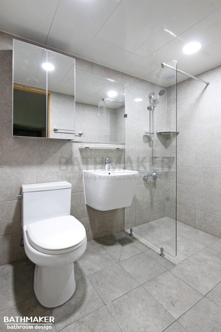 의정부 욕실리모델링) 신곡동 한일유앤아이 아파트 - 차분한화장실