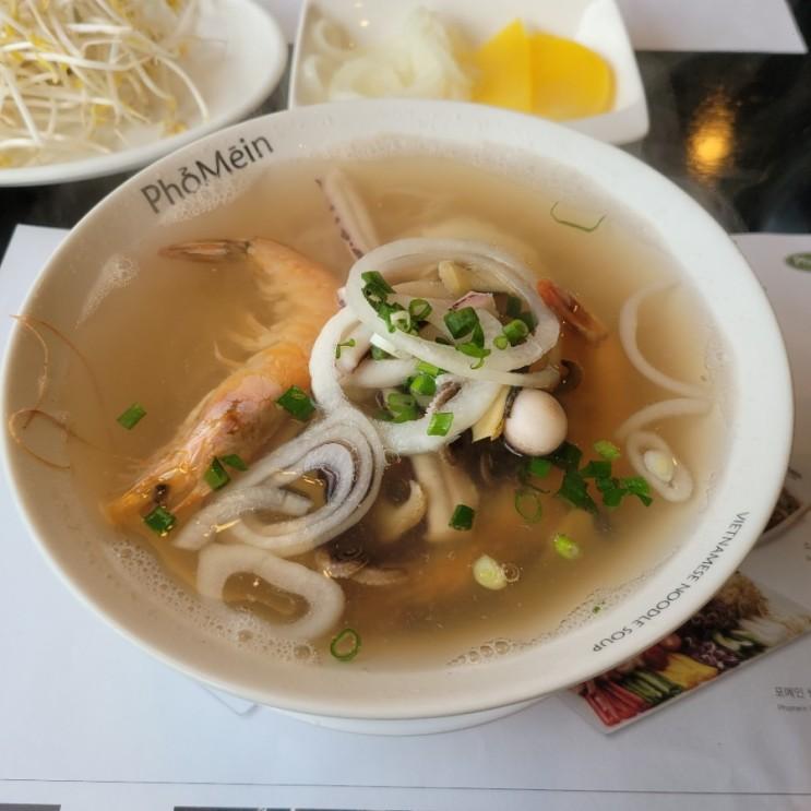 일요일은 해산물 쌀국수  뺏어먹는 소고기 볶음밥