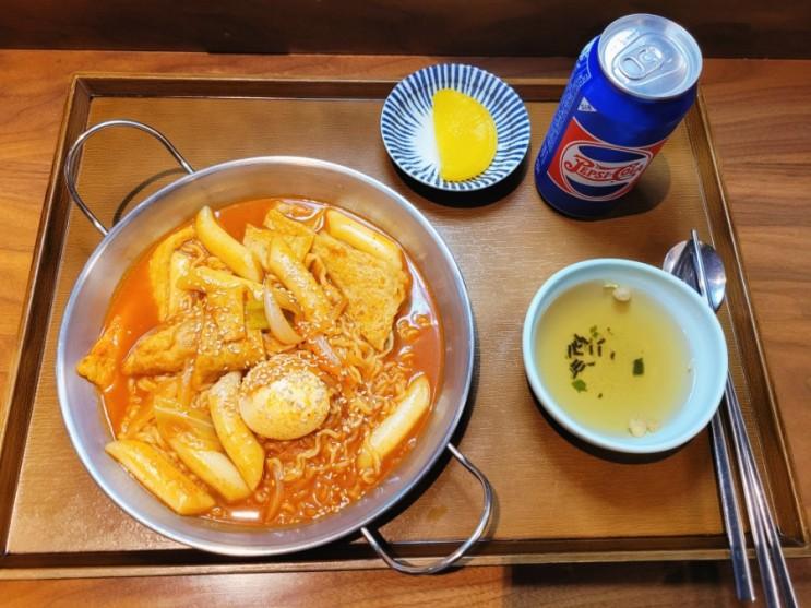 교하동 즉석라볶이 - 혼밥하기 좋은 소미식당 이마트 푸드코트