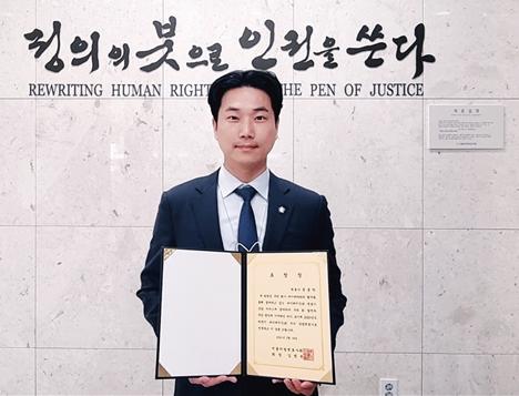 서울지방변호사회, 문종탁변호사 네이버지식iN 우수 상담변호사