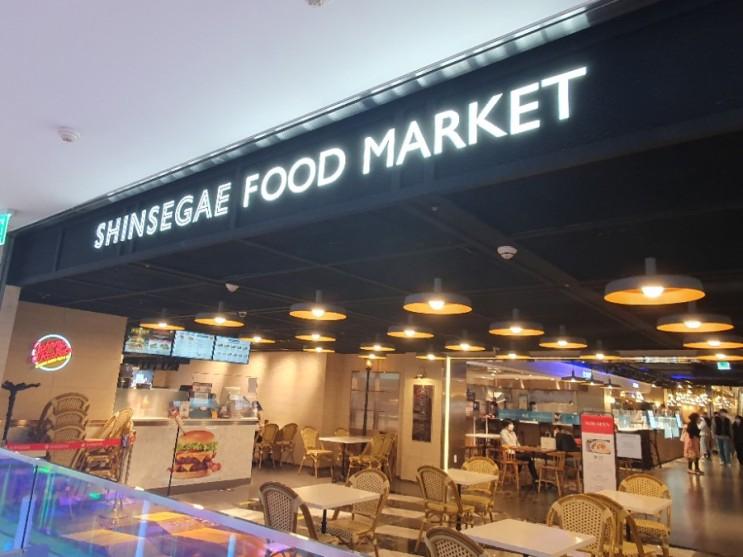 [영등포] 타임스퀘어 신세계 백화점-푸드마켓,이마트/ CGV 투썸플레이스 친구랑 나들이