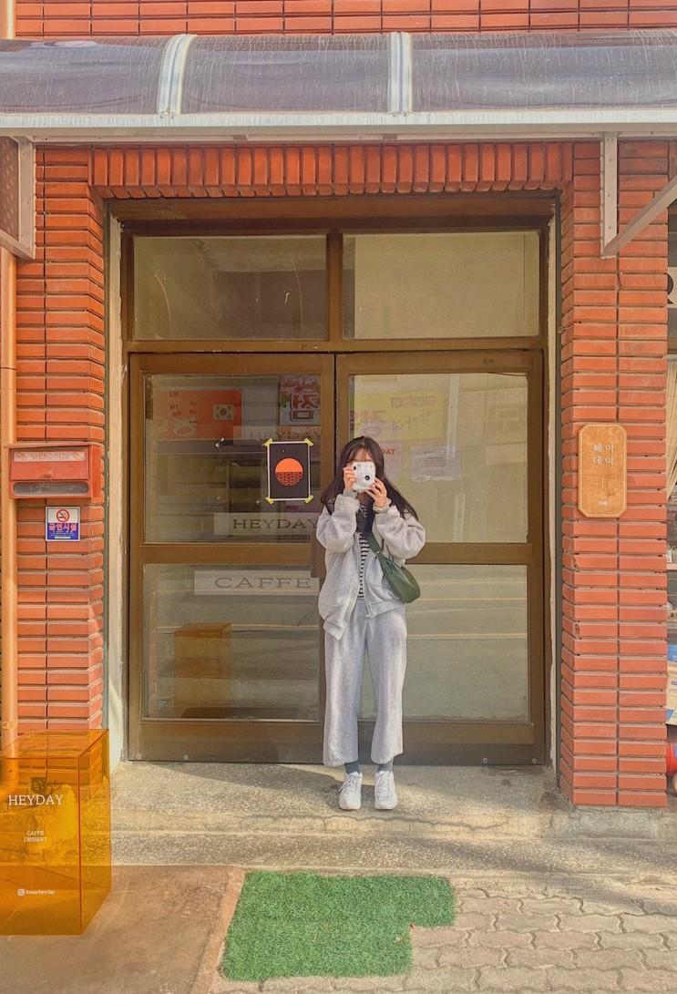 #255 예산카페 헤이데이 후기