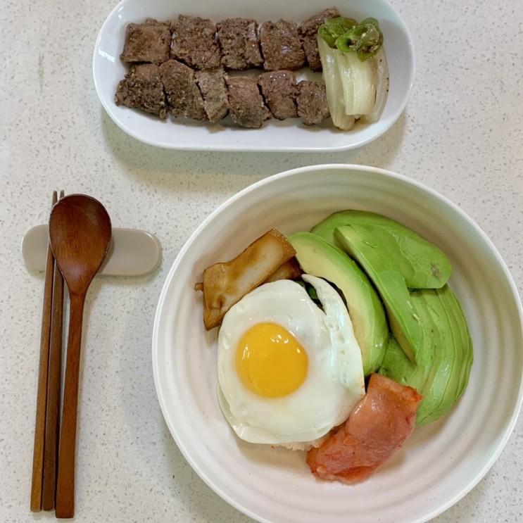 아보카도와 해물곤약볶음밥으로 간단한 집밥 만들기