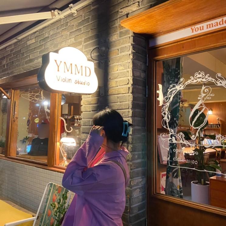 수원 광교감성카페, 와이엠엠디(ymmd)에서 달달한 커피 한 잔