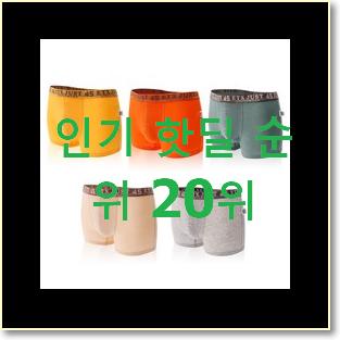 품질보증 펜디 구매 베스트 목록 순위 20위