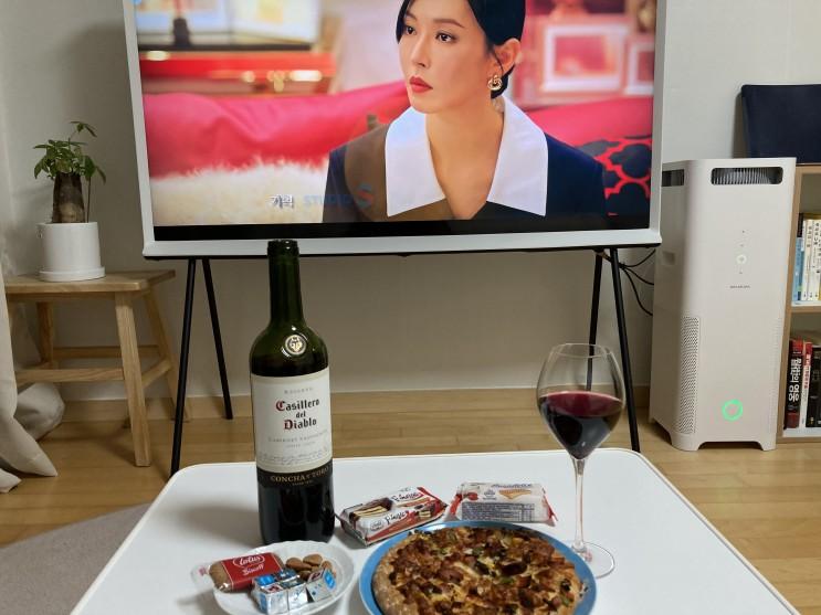 와인에 혼자 먹기 딱 좋은 오뚜기 콤비네이션 피자