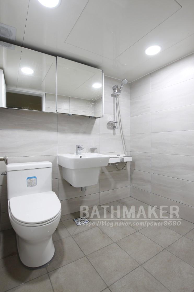 서울시 욕실인테리어 송파구 풍납한강극동아파트